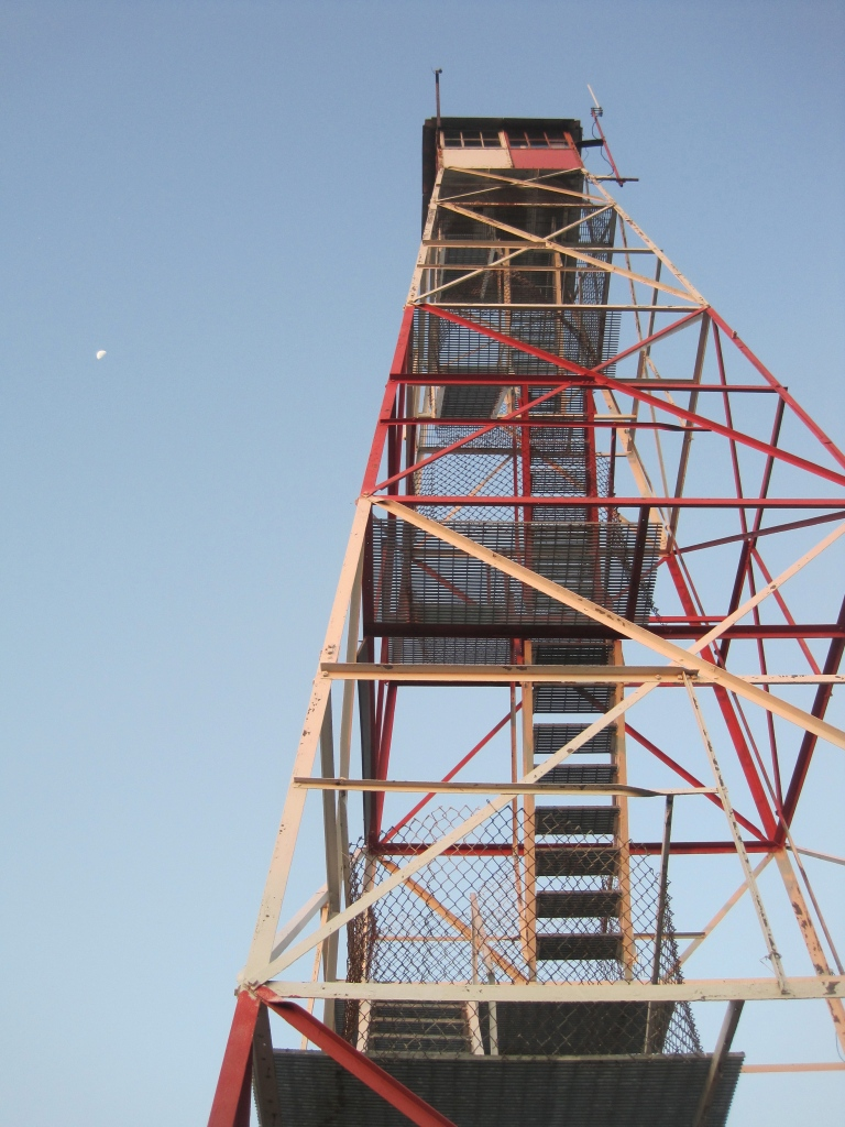Firetower near